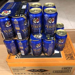 エールビール飲み比べ 350mlx24缶x2種
