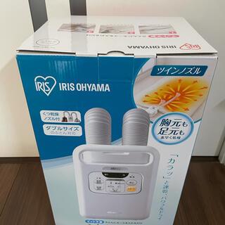 アイリスオーヤマ - アイリスオーヤマ 布団乾燥機 ツインノズル FK-W1-WP 新品未開封