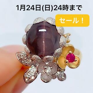 750 シリマナイト キャッツアイ 5.68  ルビー ダイヤ 指輪(リング(指輪))