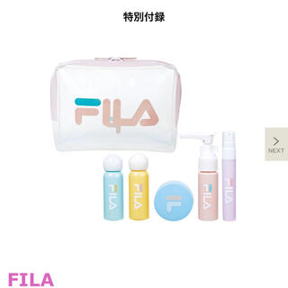 FILA - SWEET 12月号 付録