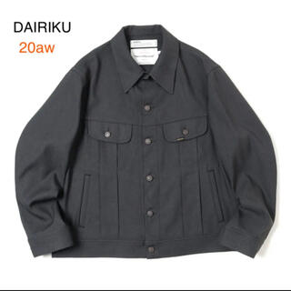 サンシー(SUNSEA)のDAIRIKU 20aw  Regular Polyester Jacket(Gジャン/デニムジャケット)