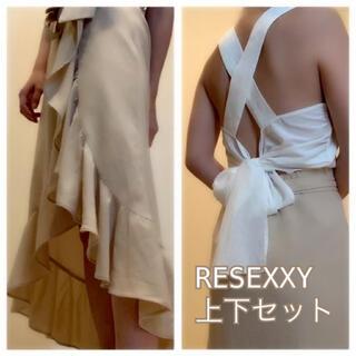 リゼクシー(RESEXXY)のRESEXXY(ロングスカート)