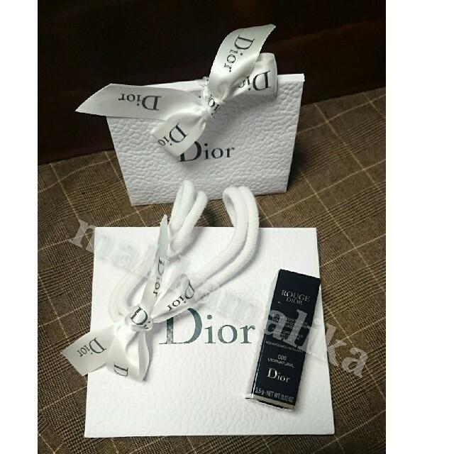 Christian Dior(クリスチャンディオール)の【新品未使用】ディオール ルージュ ディオール バーム  コスメ/美容のスキンケア/基礎化粧品(リップケア/リップクリーム)の商品写真
