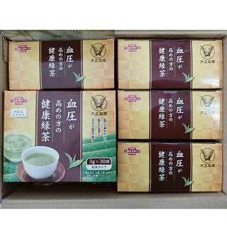 タイショウセイヤク(大正製薬)の大正製薬血圧が高めの方の健康緑茶5箱セット(健康茶)