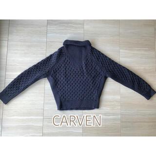 カルヴェン(CARVEN)のCARVEN ニットセーター(ニット/セーター)