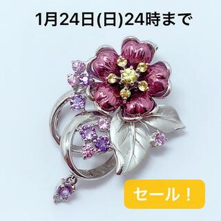 K18WG サファイア アメジスト ダイヤモンド 0.025 ペンダントトップ(ネックレス)