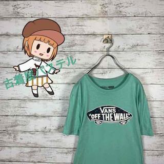 バンズボルト(VANS VAULT)の【大人気】バンズ Tシャツ デカロゴ プリントロゴ くすみカラー 人気カラー(Tシャツ/カットソー(半袖/袖なし))