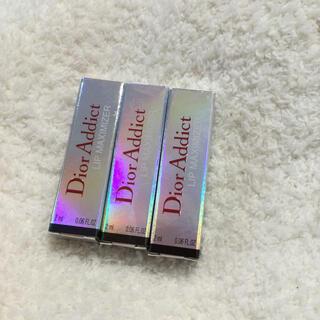 Dior - ディオールマキシマイザーミニ× 3