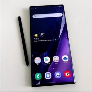 Galaxy - Galaxy Note20 Ultra 5G SCG06 本体のみSペン付