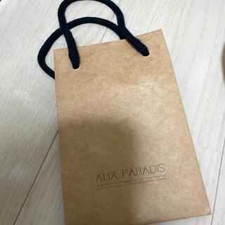 オゥパラディ ショッパー 紙袋