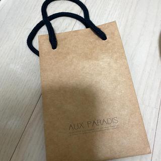 オゥパラディ(AUX PARADIS)のオゥパラディ ショッパー 紙袋(ショップ袋)