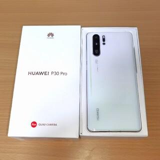 Huawei P30 Pro VOG-AL10 256GB パールホワイト中国版