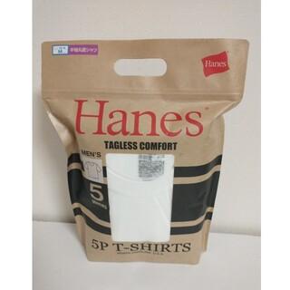 ヘインズ(Hanes)のHanes メンズ  Tシャツ インナー  半袖丸首 Mサイズ 5枚組(Tシャツ/カットソー(半袖/袖なし))