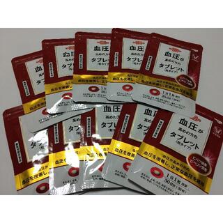 タイショウセイヤク(大正製薬)の20パックセット 大正製薬 血圧が高めの方のタブレット(その他)