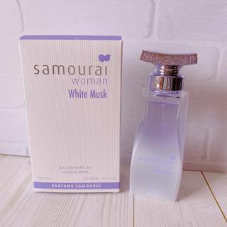 サムライ(SAMOURAI)のSamourai woman サムライウーマン ホワイトムスク オードパルファム(香水(女性用))