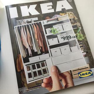 イケア(IKEA)のIKEA カタログ 2020春夏+ ショッピングバッグ(その他)