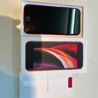 アップル(Apple)の新品 SIMフリー iphone SE2 256GB (PRODUCT)RED(スマートフォン本体)