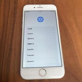 Apple - iPhone7 ジャンク