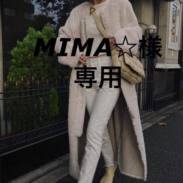 Ameri VINTAGE(アメリヴィンテージ)の【期間限定値下げ】Ameri   リバーシブルツインボアコート レディースのジャケット/アウター(ロングコート)の商品写真