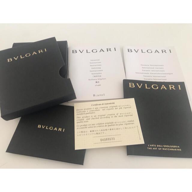 BVLGARI(ブルガリ)のBVLGARI B-zero1ダブルハート レディースのファッション小物(腕時計)の商品写真