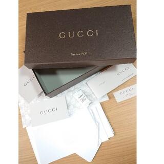 Gucci - 2/21処分☆GUCCI空箱