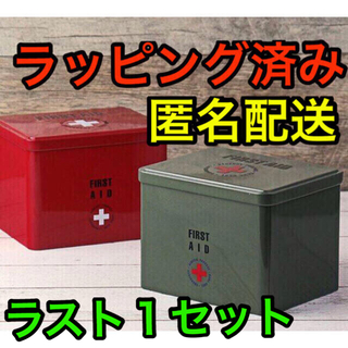 KALDI - 新品 KALDI   ファーストエイド缶 カーキ レッド 2箱