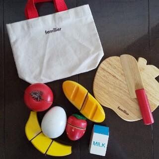 ファミリア(familiar)のファミリア 木のままごとセット(知育玩具)