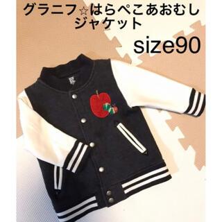 Design Tshirts Store graniph - グラニフ★はらぺこあおむしジャケット