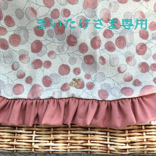 まいたけさま専用 綿麻キャンバス お花 さくらんぼ フリル レッスンバッグ  (バッグ/レッスンバッグ)