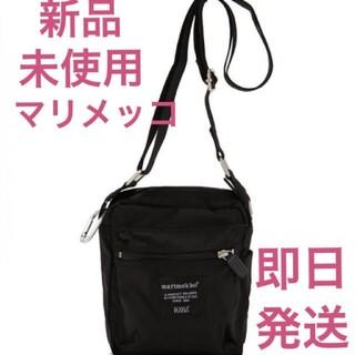 marimekko - marimekko 新品未使用 ショルダーバッグ タグ付き