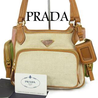 PRADA - プラダ カナパミックス マルチポケット 2層式 ハンド バッグ