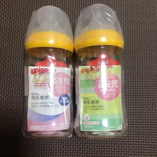ピジョン(Pigeon)の母乳実感 160ml  哺乳瓶(哺乳ビン)