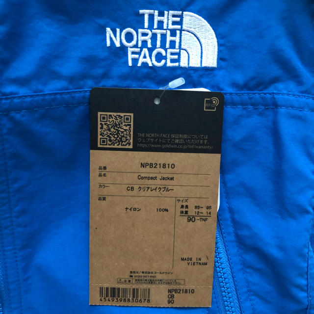 THE NORTH FACE(ザノースフェイス)の最安値!セール!新品タグ付き!定番人気!ノースフェイス コンパクトジャケット キッズ/ベビー/マタニティのキッズ服男の子用(90cm~)(ジャケット/上着)の商品写真