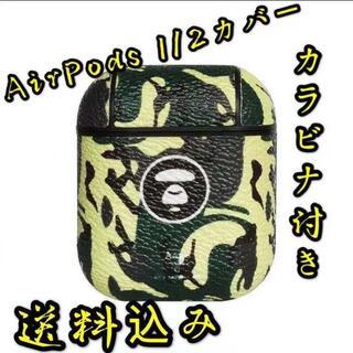 大人気 airpodsケース カナビラ付き AirPods カバー(ヘッドフォン/イヤフォン)