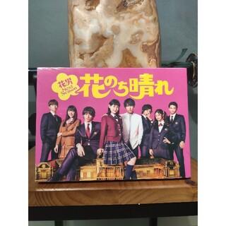 花のち晴れ花男Next Season DVD-BOX 6枚組