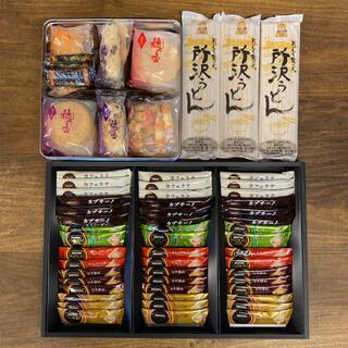 カメダセイカ(亀田製菓)のネスカフェ インスタントコーヒー 茶菓子セット 亀田製菓ギフト せんべい うどん(菓子/デザート)