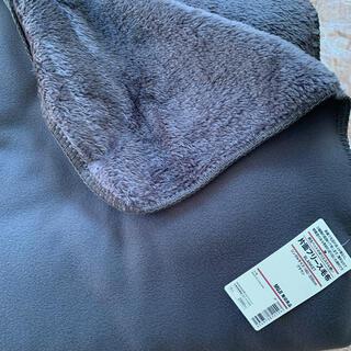 ムジルシリョウヒン(MUJI (無印良品))の無印良品 フリース毛布 フリースクッションセット(毛布)