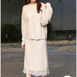 ASTORIA ODIER - 【今季物⭐︎ニット・セットアップ】ケーブル編みニット×裾レースニットスカート