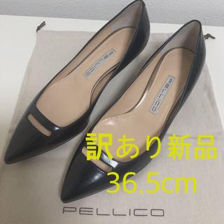 PELLICO - 新品 PELLICO  ANDREAペリーコパンプス紺色 36.5