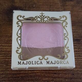 マジョリカマジョルカ(MAJOLICA MAJORCA)のマジョリカマジョルカ オープンユアアイズ PK201(アイシャドウ)