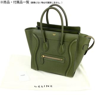celine - h-g746 新品同様 セリーヌ マイクロショッパーラゲージ トートバッグ
