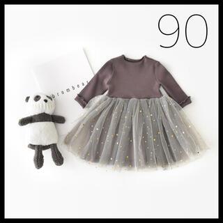韓国子供服 スター チュール ワンピース ドレス 女の子 グレー 90cm(ドレス/フォーマル)