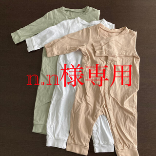H&M - パジャマ 長袖 H&M 70 3枚