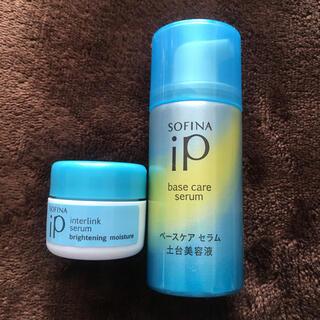 ソフィーナ(SOFINA)のSOFINA iP土台美容液&インターリンクセラムBR(ブースター/導入液)