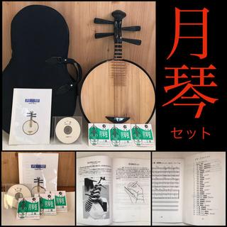 月琴 民族楽器 中国 アジア 楽器  中古 弦楽器 入門 (その他)