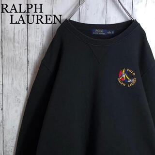 Ralph Lauren - 【希少デザイン】 ラルフローレン 刺繍ロゴ スウェット M 黒