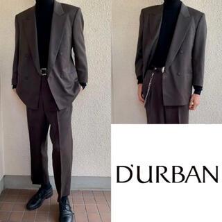 ダーバン(D'URBAN)のDurban ダークブラウン  セットアップ スーツ(セットアップ)
