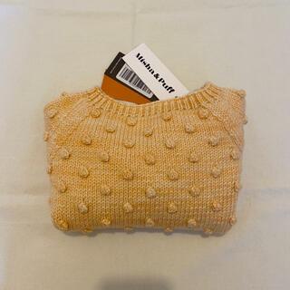 Caramel baby&child  - misha and puff popcorn sweater 2-3y