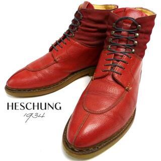 エシュン(HESCHUNG)のエシュン HESCHUNG レザー×キャンバス Uチップブーツ 25cm(ブーツ)