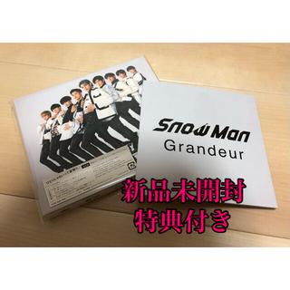 ジャニーズ(Johnny's)の【新品未開封】Snow Man Grandeur 通常盤 特典付き(ポップス/ロック(邦楽))